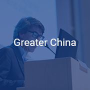 Greater China Work Group